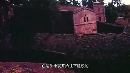 外形像十字架一样的教堂,被称为非洲奇迹,两万多人花费24年才挖出