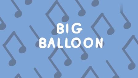 小猪佩奇:歌曲《Big Balloon》,好听又上口