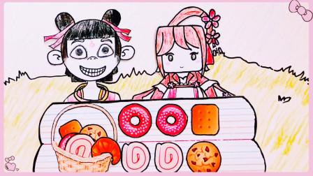 手绘定格动画:超好吃!哪吒要吃草莓蛋糕,花小楼好开心!