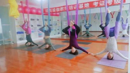 常州市瑜悦瑜伽培训学校 空中瑜伽培训班信得过包考证