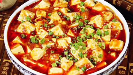 豆腐这样做好吃又下饭,掌握这个小技巧,一顿要吃3大碗