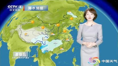 """新轮冷空气""""来袭"""",12月28-29号(明后天)雨势猛增,天气预报"""