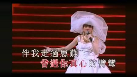 梅艳芳告别演唱会:最后一首《夕阳之歌》,穿着白婚纱好美!