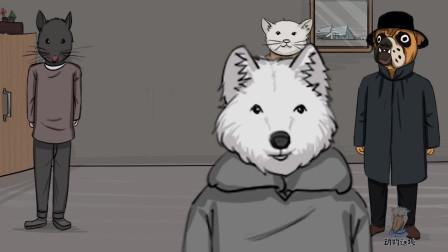 动物城出现怪盗,明目张胆挑衅狗头侦探,你能帮忙找出真凶么