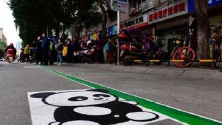 """路上的""""熊猫车位""""是啥意思?交警给出解释,不懂的要吃大亏"""