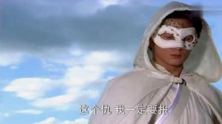 新白发魔女传:练霓裳与鬼母厮杀,白衣人却突然出现!