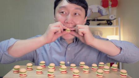 """大胃王吃""""汉堡包软糖"""",没想到还有""""配菜"""",三个一起吃太爽了!"""