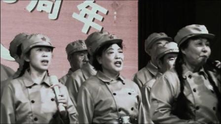 同乐艺术团纪念毛主席诞辰126周年演唱会【二】