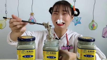 """美食拆箱:小姐姐吃""""臭豆腐"""",纸巾塞鼻味难挡,配上面包还是臭"""