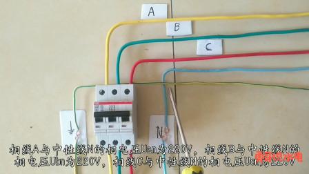 电工基础知识,相电压和线电压是电工入门必须掌握的知识,值得收藏