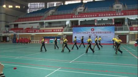 2019年11月全国老年人健身球操(山东寿光)交流活动--前五支代表队表演规定套路(爱我中华)