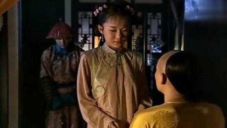 嘉庆传奇:宫女长得貌似天仙,竟连嘉庆皇帝都装病见她,太美了