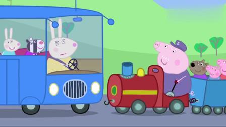 小猪佩奇:duang!这是什么声音?猪爷爷到底在做什么呢?