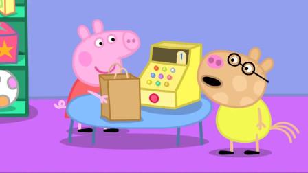 小猪佩奇:搞笑了……糊涂的猪爸爸以为今天是周末不用上班呢!