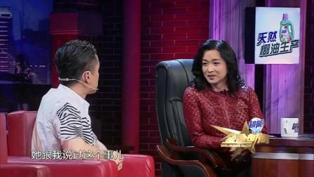 金星秀:闫妮跟胡歌拍完戏被胡歌彻底迷住了,胡歌太有魅力了
