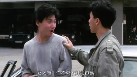 张学友女朋友生日,甄子丹帮他买好花和蛋糕,太讲义气了