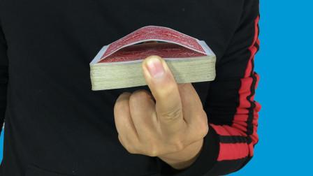为什么观众放入中间的扑克牌,能自动跳到第一张?方法真简单