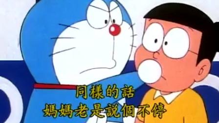 哆啦A梦:大雄有了万能折扣券,又开始膨胀了!这傻孩子!