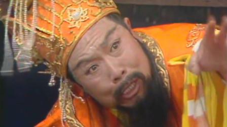 大闹天宫时玉帝被吓到钻桌子?你错了,也不看看他餐桌上摆了啥?