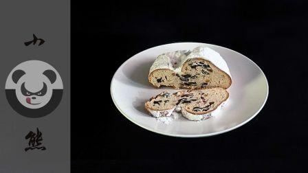 055.德国人他娘的母亲的妈,只有在圣诞节才会做的传统史多伦蛋糕