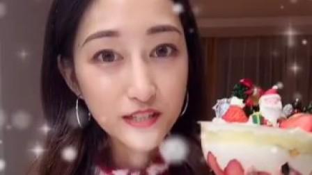 【吃不饱的晴子】20191224最新一期搬运:圣诞蛋糕