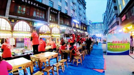 陕西延安二道街夜市,正宗的延安美食,来延安不可错过的美食街