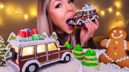 ☆ HunniBee ☆ 可食用梅赛德斯奔驰G-Wagon越野车、可食用圣诞树、姜饼人 食音咀嚼音(新)