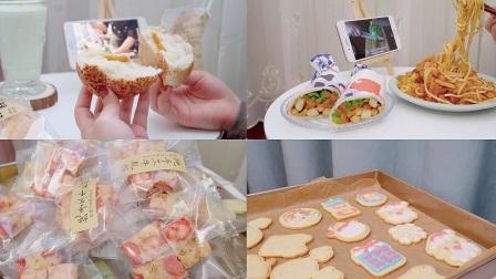 VLOG | 治愈系慢生活 · 制作圣诞礼物/草莓牛轧糖/抹茶磅蛋糕/姜饼人/番茄意面/鸡胸肉卷饼