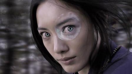 女孩拥有一双破幻之眼,看一眼对手就会马上死,一部忍者动作电影