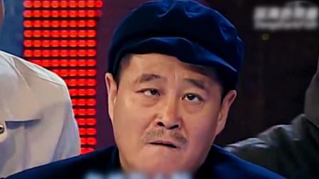 """赵本山竟然""""唱""""过《大田后生仔》,鬼畜版本太魔性,网友太有才"""