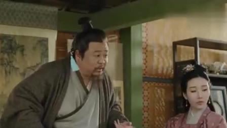 大明风华:太子爷大势已过,被汉王挤压,沦落变卖家产算卦挣钱!