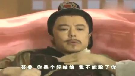 吕不韦对芸姜的感情,纠结又压抑~