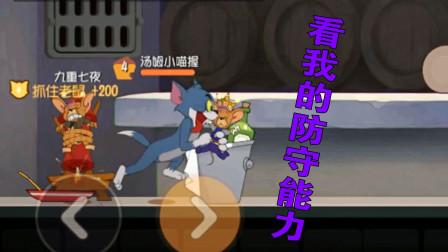 猫和老鼠手游32:看墙能力超强的汤姆小喵握