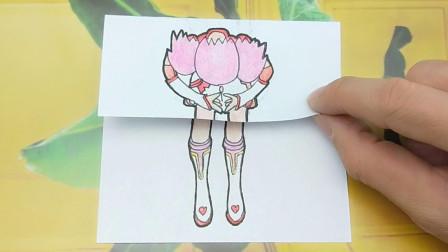 舞法天女中的真真变身后啥样子?用一张趣味漫画告诉你