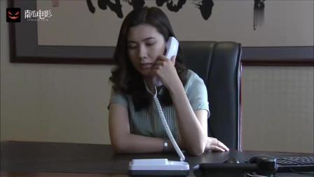 正阳门下:苏萌大舅悔不当初,春明是个真好人,惭愧啊