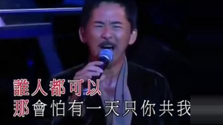 林子祥演唱《海阔天空》开口跪,无法遗忘的经典!
