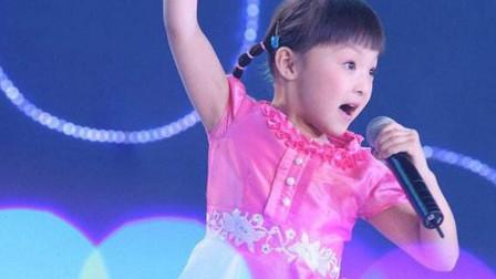 韩红难度最高的一首歌,竟被5岁小女孩唱出超越了,这唱功绝了