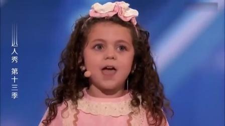 美国达人秀:小萝莉唱歌萌翻全场,奶声奶气太可爱了,萌化