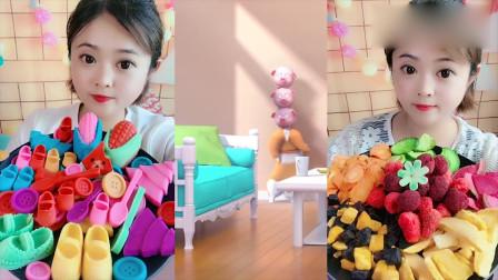 小姐姐吃播:巧克力大丰收、果蔬脆,美味糖果,好玩又好吃