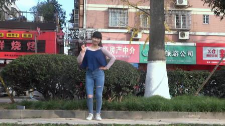 永东玲子广场舞 烟的味道