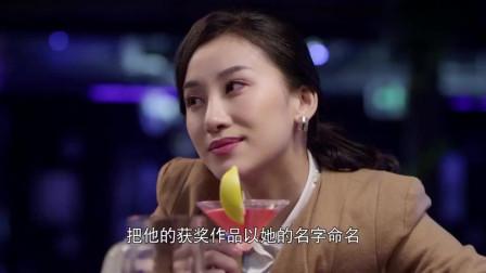 下一站婚姻:小芮约总裁喝酒,两人畅谈玛格丽特的故事!