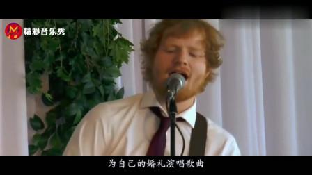 """婚礼上伴奏突然停止,当新娘看见歌手时,激动得差点""""悔婚""""!"""