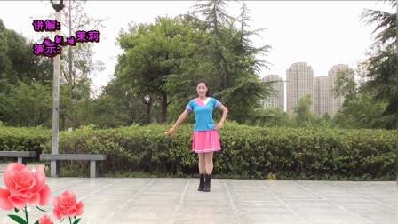 老师将舞蹈分解,动作优雅,给大家展示广场舞《想啊》