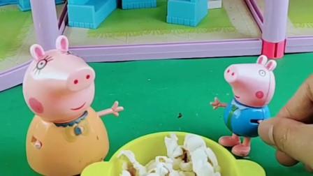 乔治要吃爆米花,可猪妈妈不让买,她要自己做爆米花!