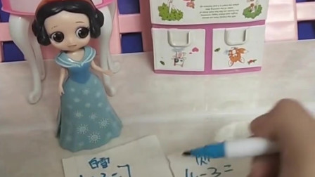 白雪的作业写完了,贝儿不想写就抄白雪的作业,结果让王后发现了!