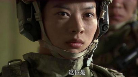 火凤凰:多单位合作安保,在人群中,欧阳倩看到了一张熟悉脸孔!