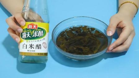 白醋和茶叶一起用,作用厉害了,解决了很多爱美女性的烦恼,学学