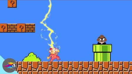 超级玛丽:马里奥搞笑动画,莫装X,容易被雷劈啊