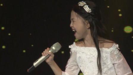 专业歌手不敢轻易尝试的歌,被小孩子完美演绎,开口炸翻全场