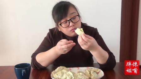"""胖媳妇做""""小白菜素蒸饺"""",热热乎乎一大锅,皮薄馅大,好吃到撑,素蒸饺在家做,非常好吃,给肉都不换"""